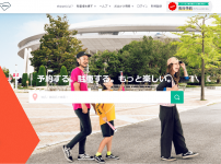 駐車場シェア「akippa」は簡単に稼げるサラリーマン副業。毎月2万円稼げる!?