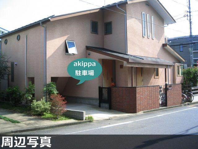 駐車場シェア「akippa(あきっぱ)」は簡単に稼げると評判のサラリーマン副業。毎月2万円稼げる!?「akippa(あきっぱ)」では、自宅の駐車場を貸し出すのがメイン。