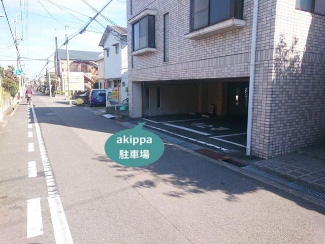 駐車場シェア「akippa(あきっぱ)」は簡単に稼げると評判のサラリーマン副業。毎月2万円稼げる!?「akippa(あきっぱ)」では、マンションの月極駐車場も貸し出すことができます。