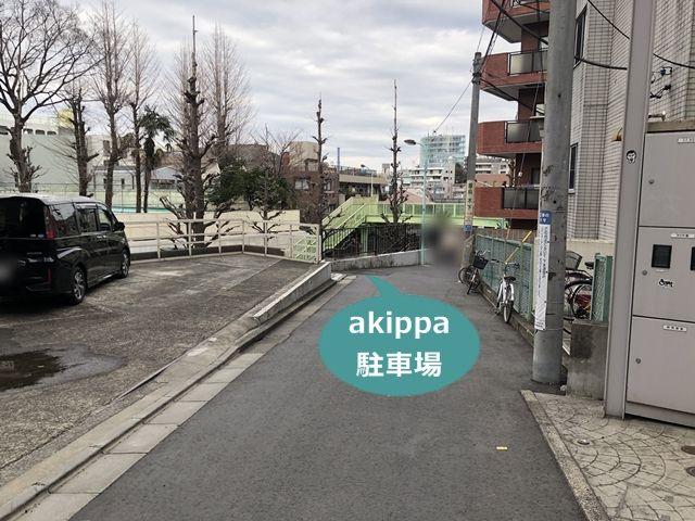 駐車場シェア「akippa(あきっぱ)」は簡単に稼げると評判のサラリーマン副業。毎月2万円稼げる!?「akippa(あきっぱ)」では、バイク用に狭小地を貸し出すこともできます。