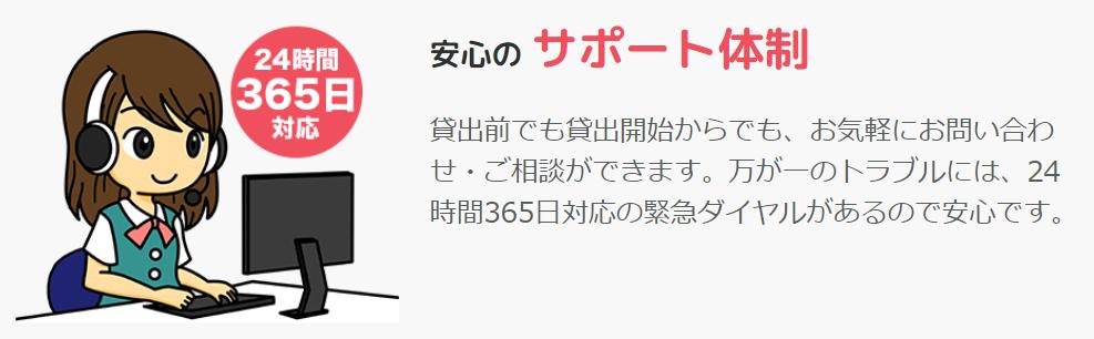 駐車場シェア「akippa(あきっぱ)」は簡単に稼げると評判のサラリーマン副業。毎月2万円稼げる!?「akippa(あきっぱ)」はサポート体制も充実。